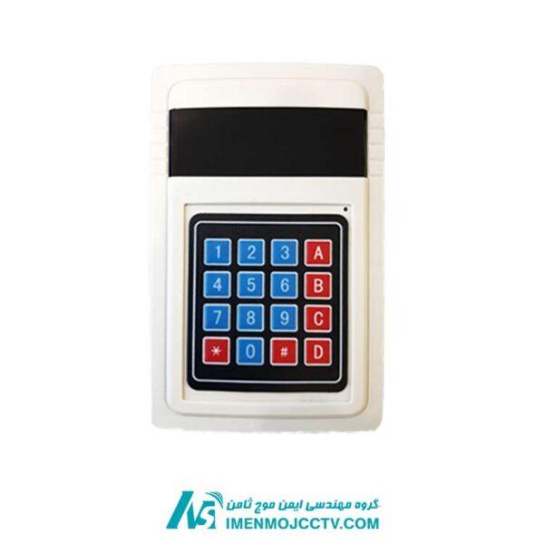 تلفن کنند سخنگوی هوشمند SD-1040
