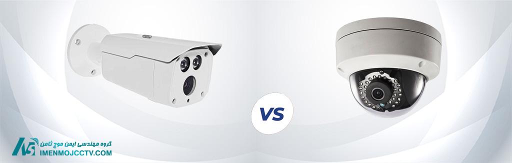 تفاوت دوربین مداربسته بوات و دام چیست