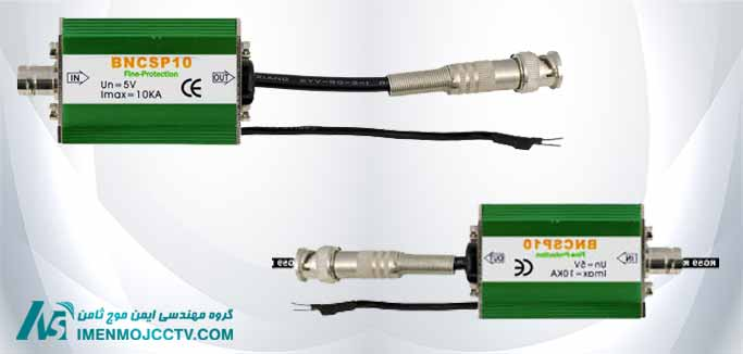 محافظ برق دوربین مناسب برای دوربین های آنالوگ